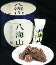 八海山 チョコレートクランチ【新潟 お土産 日本酒 酒粕 バレンタイン】