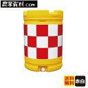 【代引不可】【国産】AZクッションドラム 赤白 AZC-001 赤(反射)/白(反射)