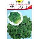 レタス 種 【グリーンノート】 小袋 ( 種 野菜 野菜種子 野菜種 )