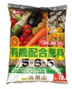 農)有機配合肥料10kg 5-6-5