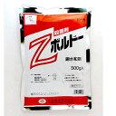 殺菌剤 Zボルドー 水和剤 500g