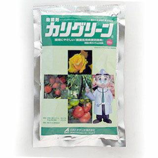 殺菌剤 カリグリーン 水和剤