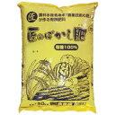 オリジナル商品☆有機100%肥料 匠のぼかし肥(ボカシ) 20kg