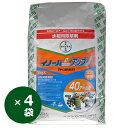 農薬 除草剤 【イノーバDXアップ 4kg】×4袋セット