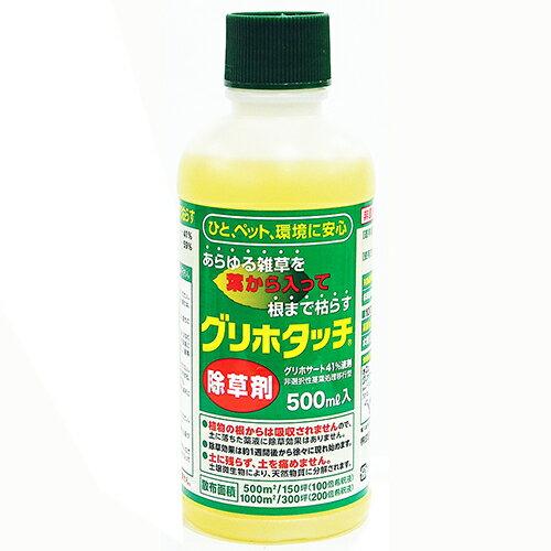 除草剤 【グリホタッチ 500ml (グリホサート41%)】