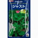 ジャスト (キュウリ、メロン用台木の種) 500粒