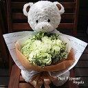 生花のウェディングトスブーケ 結婚式 お祝い