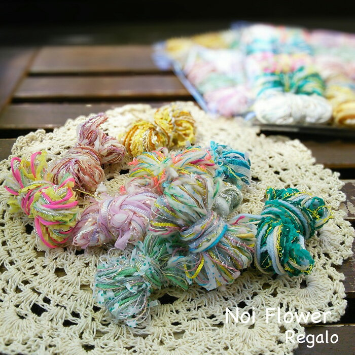 引き揃え糸の10種類欲張りパック