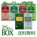 ホーリーバジル トゥルシー 送料無料 オーガニックインディア Organic India tulsi茶 ティ