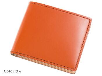 【キプリス】二つ折り財布(小銭入れ付き札入)■新コードバン&ベジタブルタンニン