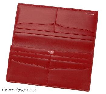 【CYPRISCOLLECTION】長財布(通しマチ束入)■極2〜KIWAMI2〜