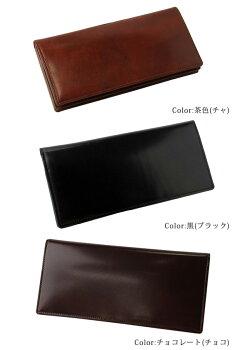 【キプリス】長財布(小銭入れ付き通しマチ束入)■シラサギレザー