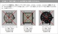 【イルビゾンテ/ILBISONTE腕時計】クロコダイル型押しレザーリストウォッチバンド(メンズ)(20mm)[商品番号_5422306097]【メール便送料無料対応可】【あす楽対応】