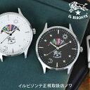 【イルビゾンテ IL BISONTE 腕時計】SUN&MOO...