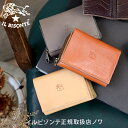 【イルビゾンテ IL BISONTE 財布】三つ折りコンパクト財布(ファスナー)[商品番号_54192310140]【送料無料】【あす楽対応】【財布 その他】