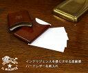 ハードレザー名刺入れ[IL BISONTE / イルビゾンテ]¥10500