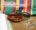 【イルビゾンテブレスレット】3スターベルト式バングル