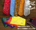 【イルビゾンテ生活雑貨】40周年記念・缶バッチ付バンダナ