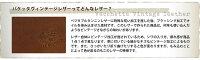 【イルビゾンテ/ILBISONTE腕時計】バケッタヴィンテージレザーリストウォッチバンド(メンズ)(20mm)[商品番号_5422305797]【メール便送料無料対応可】【あす楽対応】