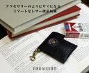 カラフルレザー携帯灰皿[naughtiam/ノーティアム]¥3990