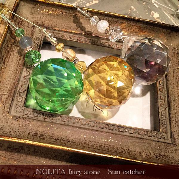 サンキャッチャー 浄化 風水 開運 光の浄化 天然石 パワーストーンNOLITA fair…...:nolitaps:10000456