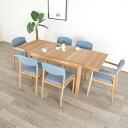 伸長ダイニングテーブル 食卓 テーブル天然木製 ウォールナット オーク ミッドセンチュリー 北欧テイスト シンプルモダン