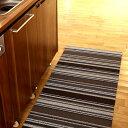 フロアマットchilewich Shag Mixed Stripe (チルウィッチ シャグ ミックスドストライプ)キッチンマット/ランナー/バス テラス/色 種類/水洗い 掃除機