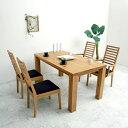 ショッピングすのこ ダイニングテーブル 150 オーク 食卓テーブル ハイテーブル 天然 木製 高級 送料無料 シンプル 北欧 和風 オフィス 無垢 大川家具 野中木工所 国産 lesse