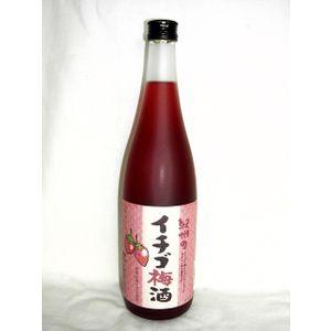 紀州のイチゴ梅酒720ml12度[中野BC和歌山県梅酒甲類焼酎ベースいちご梅酒]