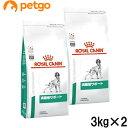 【2袋セット】ロイヤルカナン 食事療法食 犬用 満腹感サポート ドライ 3kg【あす楽】
