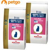 【2袋セット】ロイヤルカナン ベッツプラン 猫用 フィーメールケア 2kg【あす楽】