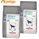 【2袋セット】ロイヤルカナン 食事療法食 犬用 低分子プロテイン+pHコントロール ドライ 3kg【あす楽】