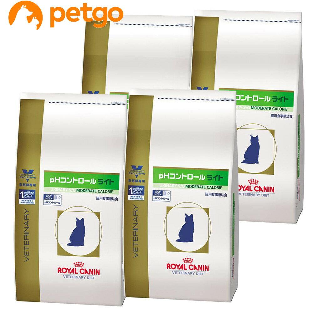 ロイヤルカナン pHコントロールライト 4kg×4袋【ケース販売】【全品10倍】【あす楽】