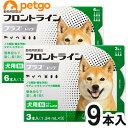 ショッピングフロントラインプラス 犬用 犬用フロントラインプラスドッグM 10kg〜20kg 9本(9ピペット)(動物用医薬品)【使用期限:2021年12月】【あす楽】
