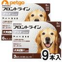 ショッピングフロントラインプラス 犬用 犬用フロントラインプラスドッグL 20kg〜40kg 9本(9ピペット)(動物用医薬品)【あす楽】