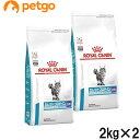 【2袋セット】ロイヤルカナン 食事療法食 猫用 セレクトプロテイン ダック&ライス ドライ 2kg【あす楽】