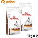 【2袋セット】ロイヤルカナン 食事療法食 犬用 消化器サポート 低脂肪 ドライ 1kg【あす楽】
