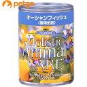 【最大1800円OFFクーポン】Azmira(アズミラ) 猫用缶詰 オーシャンフィッシュ 374g【あす楽】