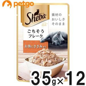 【最大1800円OFFクーポン】シーバ リッチ ごちそうフ