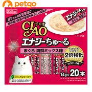 CIAO(チャオ) エナジーちゅ〜る まぐろ海鮮ミックス味 20本入り【あす楽】