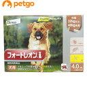 フォートレオン 犬用 4.0mL 32〜40kg 3ピペット(動物用医薬品)【あす楽】