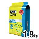 ドクターズダイエット 犬用 体重管理 1.8kg【あす楽】