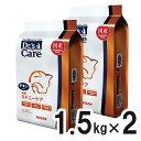 【2袋セット】ドクターズケア 猫用 キドニーケア チキンテイスト 1.5kg【あす楽】