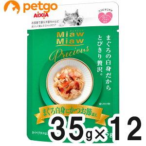 【最大1800円OFFクーポン】MiawMiaw(ミャウミャウ) プ