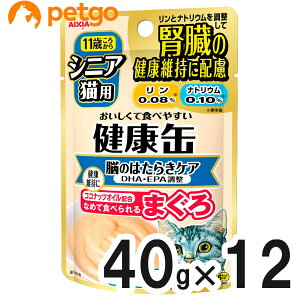 【最大1800円OFFクーポン】健康缶パウチ シニア猫用