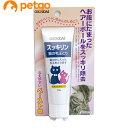 スッキリン 猫ノ毛玉トリ 50g(動物用医薬部外品)