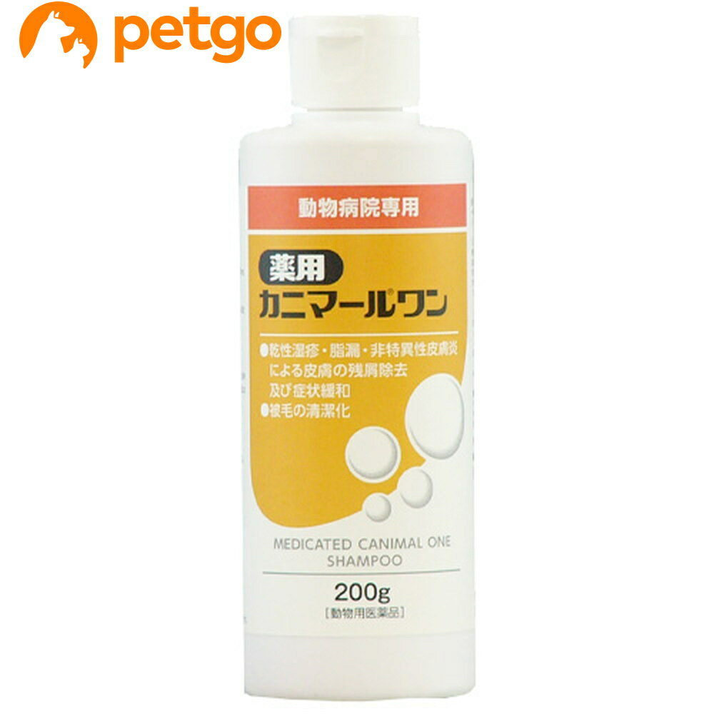 カニマールワン 200g(動物用医薬品)【全品10倍】【あす楽】