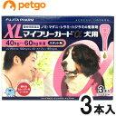 マイフリーガードα 犬用 XL 40〜60kg 3本(動物用医薬品)【あす楽】