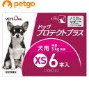 ショッピングフロントラインプラス 犬用 ベッツワン ドッグプロテクトプラス 犬用 XS 5kg未満 6本 (動物用医薬品)【あす楽】