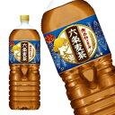 【4〜5営業日以内に出荷】アサヒ 六条麦茶 2LPET×12本 6本×2箱 [賞味期限:2ヶ月以上]北海道 沖縄 離島は送料無料対象外です。 送料無料